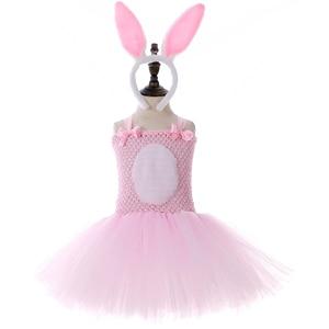 Image 2 - الوردي الأرنب الأرنب توتو فستان مع عقال الذيل بنات عيد ميلاد ملابس الاطفال عيد الفصح هالوين ازياء للبنات ملابس للحفلات