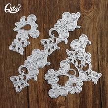 QITAI 3pcs Metal Cutting Dies DIY Scrapbooking Photo Album Flowers Stencils Die Cutter Christmas Wedding Home Decoration D117B