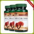 3 бутылок 0.3 г * 60 капсул дикий ganoderma lucidum, ganoderma lucidum срез травяной медицины Медицинских Изделий