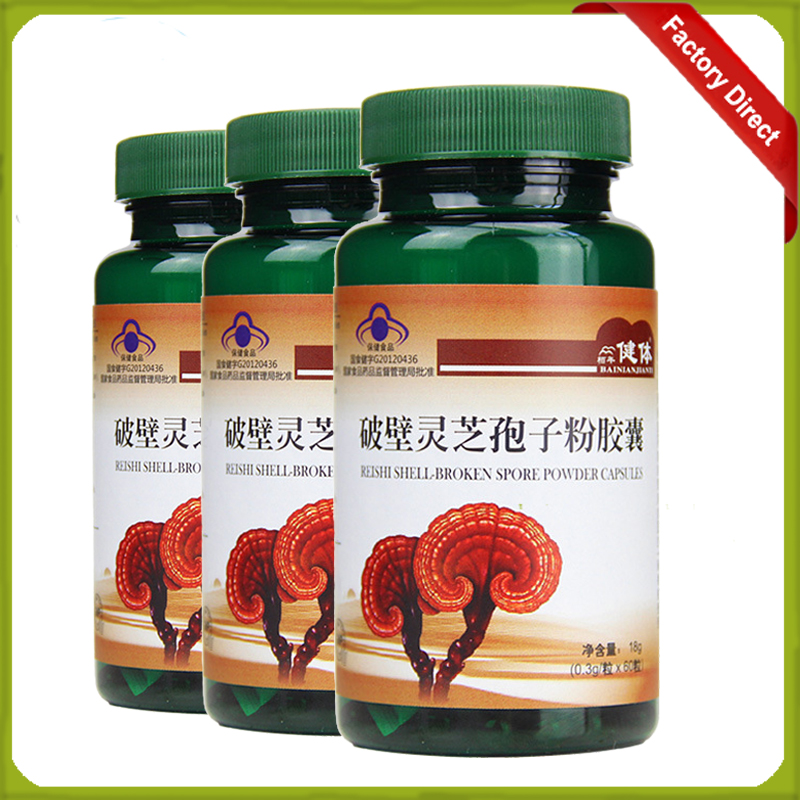 3 bottles 0.3g*60 softgels wild ganoderma lucidum, ganoderma lucidum slice herbal medicine Health Care Products