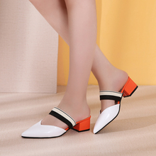 Lucyever Women's Slippers Summer Flip Flops Leisure Slip On Pointed Toe Slides Square Heels Mixed Colors Casual Shoes Woman