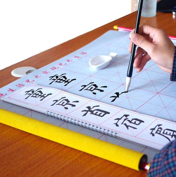 Livro de Poesia Dístico Calígrafos Chineses Mestres qi