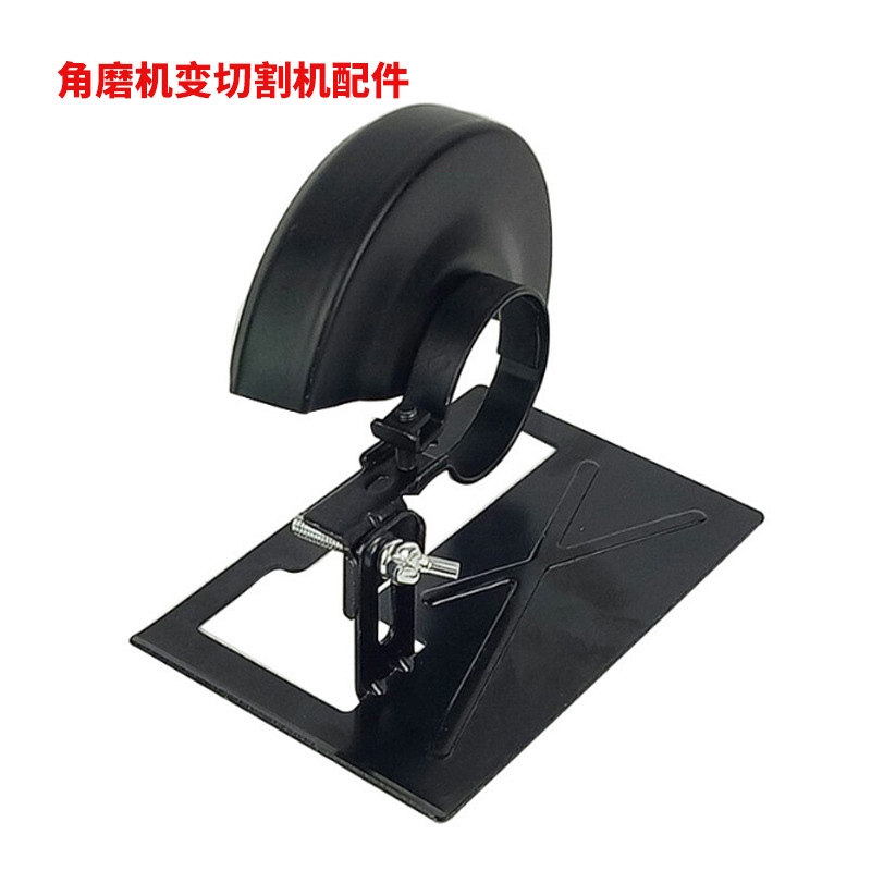 Special Cutting Support Corner Grinding Machine Protective Cover  Mill Variable  Thickened Floor  Board