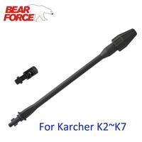 Myjki ciśnieniowej różdżka końcówki podkładka samochód obracanie Turbo Lance dysza wskazówka dla Karcher K1 K2 K3 K4 K5 K6 K7 wysokie ciśnienie podkładki w Pistolety natryskowe i do piany od Samochody i motocykle na
