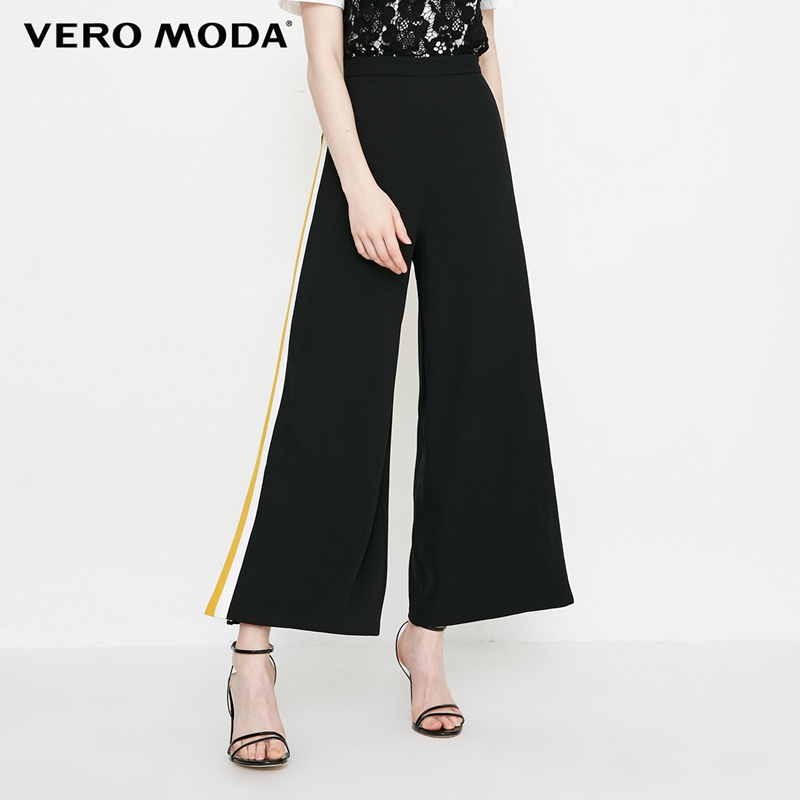 Vero Moda side seam striped   pants   slit hem cropped   wide     leg     pants   female|318250507