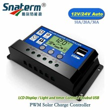 30A 20A 10Amps 12V 24V Auto Solar cells Panel Battery Charge Controller PWM Solar PV Regulators with LCD Display and 5V USB