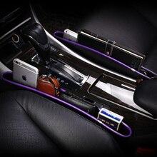 Auto receive box on-board vehicle carrying box seat cracks bin storage HeDai multifunctional glove box