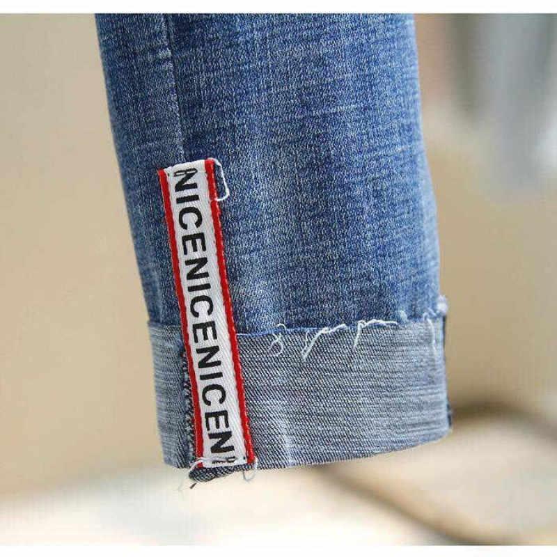 Tinggi Pinggang Jeans Wanita Bergaris Patchwork Kurus Jeans Kasual Celana Slim Kasual Biru Denim Musim Dingin Jeans Pacar Celana