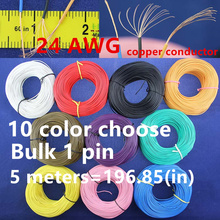 Free shipping Bulk 1pin 5 metres super flexible 24AWG PVC insulated Wire Electric cable, LED cable, DIY Connect 10 color choose(China)