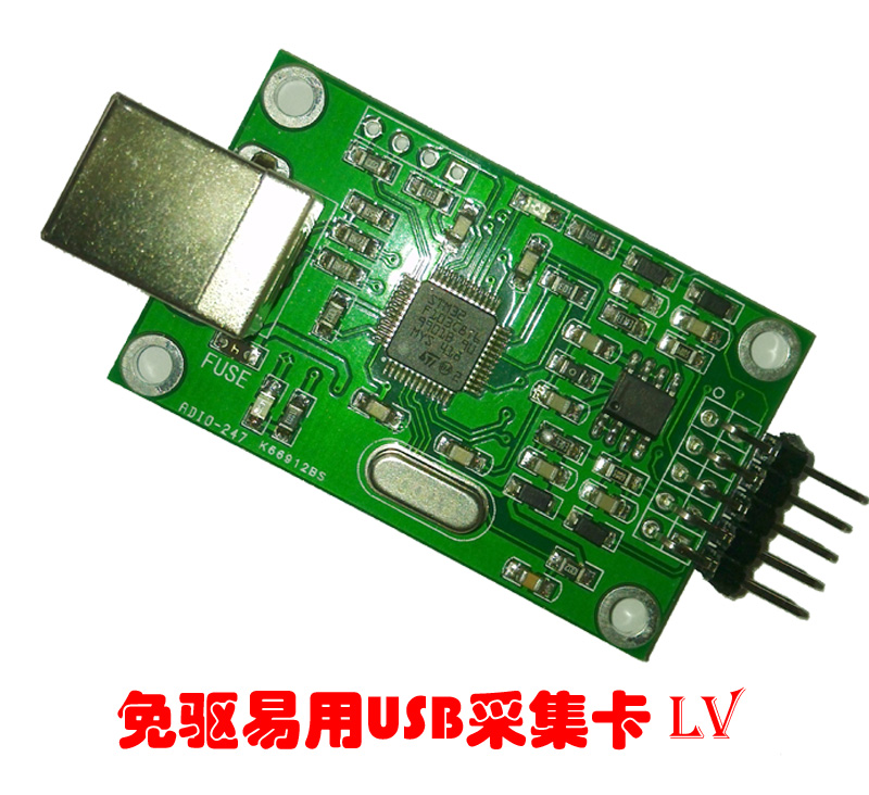 USB Adio signal acquisition card 2AI2DI2DO LabVIEW routines easy to use a stable customer race