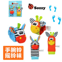 SOZZY 2pcs Pair Wrist Band Rattle Foot Socks Ring Bell Colorful Infant Baby Developmental Toy Plush