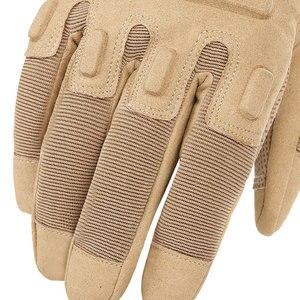 Перчатки тактические, с открытыми пальцами и полностью закрывающие руку