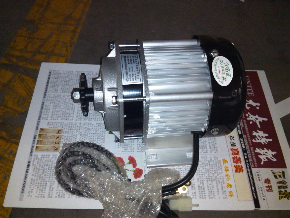 Fast Shipping 36V 350W Brushless Electric Motor Unite Motor Scooter Bike Electric Tricycle Motor 3 Wheels Bike Motor