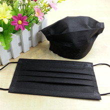 50Pcs Black Disposable Medical Dust Mouth Surgical Face Mask Bacterial Filter Facial Care