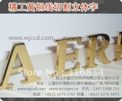 brass  letter ,high  quality, long  lifespan