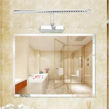 7W LED Makeup Mirror Wall Lamp Bathroom Lighting Stainless Steel Front Light Accessories