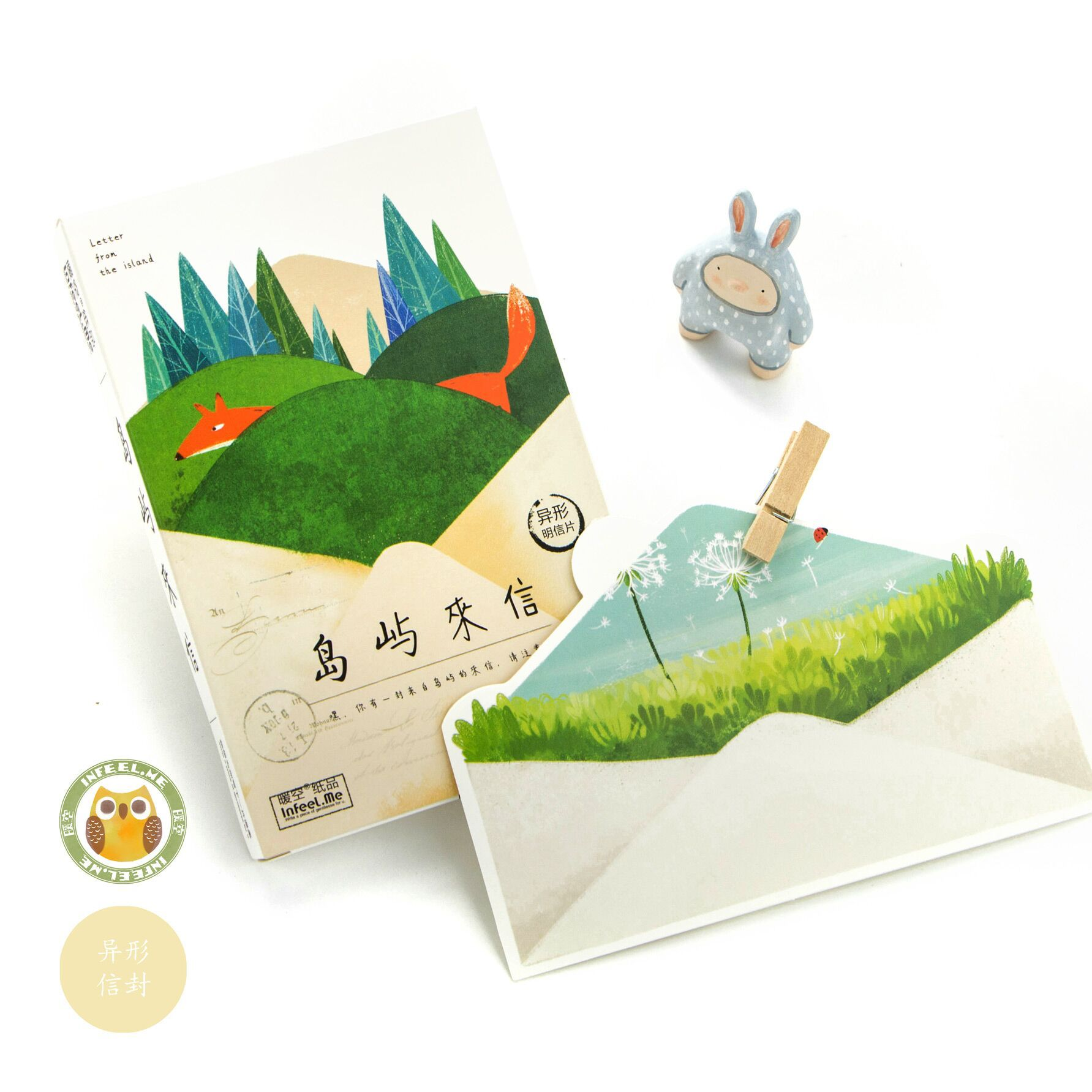30pcs/pack A Letter from Island Japanese Kawaii Stationery Postcards DIY Card Bookmark Notes Message Card Gifts Memo 350G Paper 30pcs in one postcard owe you a song romantic love christmas postcards greeting birthday message cards 10 2x14 2cm