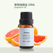 grapefruit essentail oil detox 10ml