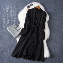 2017 women silk dress high quality Elegant One Piece dress full sleeve dresses spring summer vestido feminino de festa 7658
