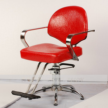 swivel chair. Barber chair. Hairdressing chair.