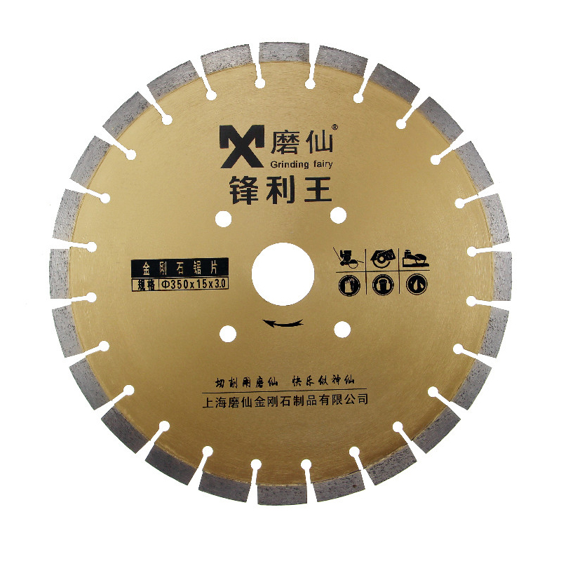 Super sharp high gear the husband road cutting disc diamond saw blades marble marble tablets road cutting line [store] shanghai lu workers sharp peak of diamond saw marble piece type specific piece of marble