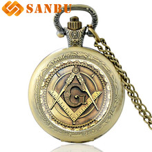 Retro Bronze Masonic Quartz Pocket Watch Vintage Men Women Pendant Necklace Antique Jewelry