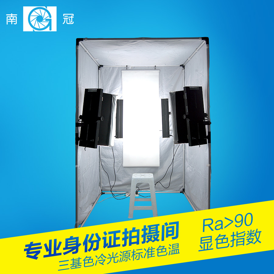 330W ID Studio Ra 90 professional led photo box softbox for shooting photos for portrait Passport