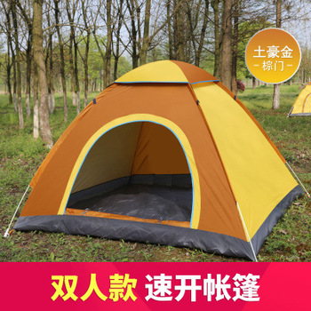 3-4 people fully automatic 2 seconds speed open children play tent outdoor camping tent with moisture pad park picnic палатки кемпинговые горные decathlon 8206000 tent seconds fresh ii