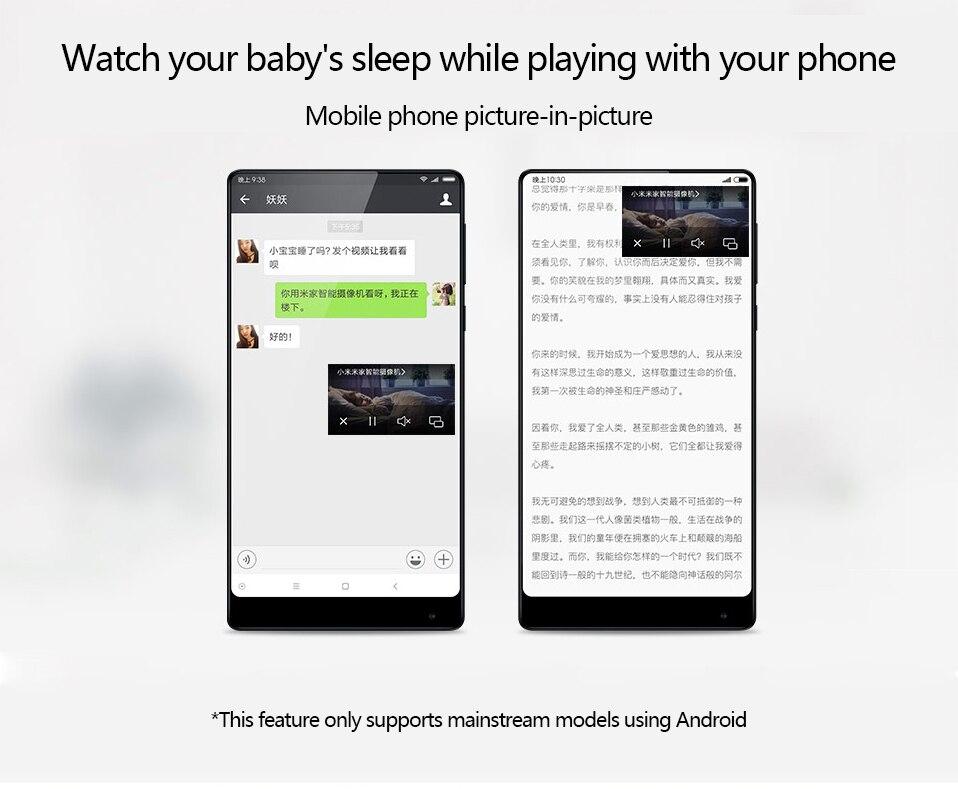 xiaomi mijia smart ip camera (12)