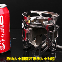 New Arrival Camping Stove Camping Split type gas stove Bulin X2