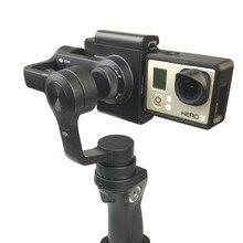 GOPRO Hero 4 3/3 + Zubehör Adapter Schalter Montieren Platte für DJI OSMO Mobile Gimbal Kamera