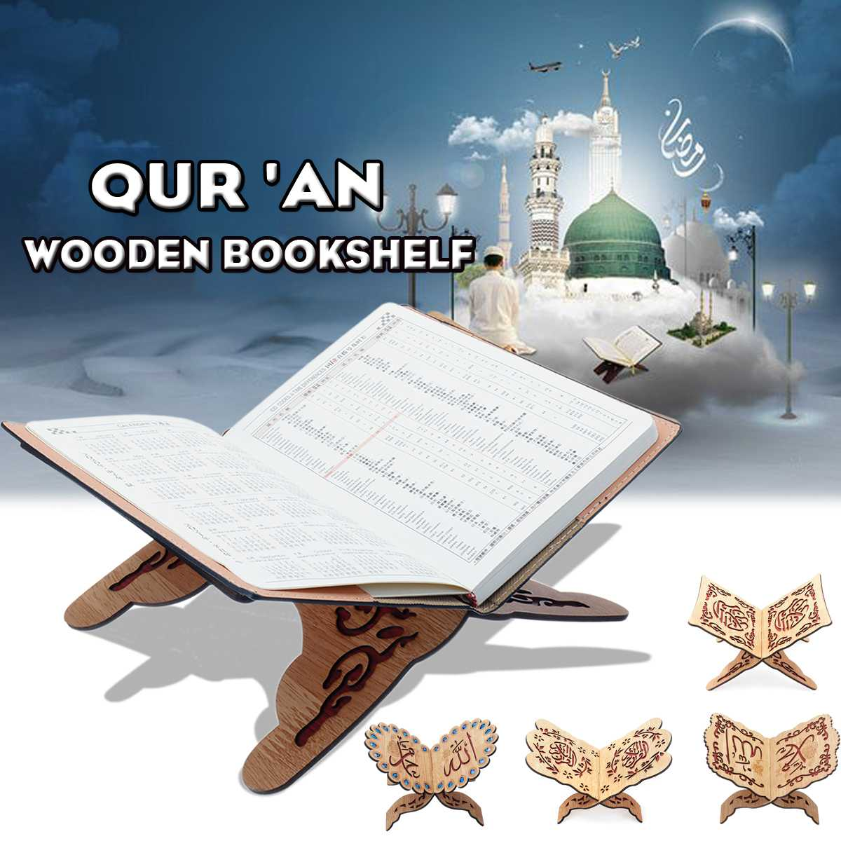 20x30cm Wooden Medium Bookshelf Eid Al-Fitr Bookshelf For Muslims Muslims Islamic The Hui Nationality Wooden Quran Bookshelf20x30cm Wooden Medium Bookshelf Eid Al-Fitr Bookshelf For Muslims Muslims Islamic The Hui Nationality Wooden Quran Bookshelf