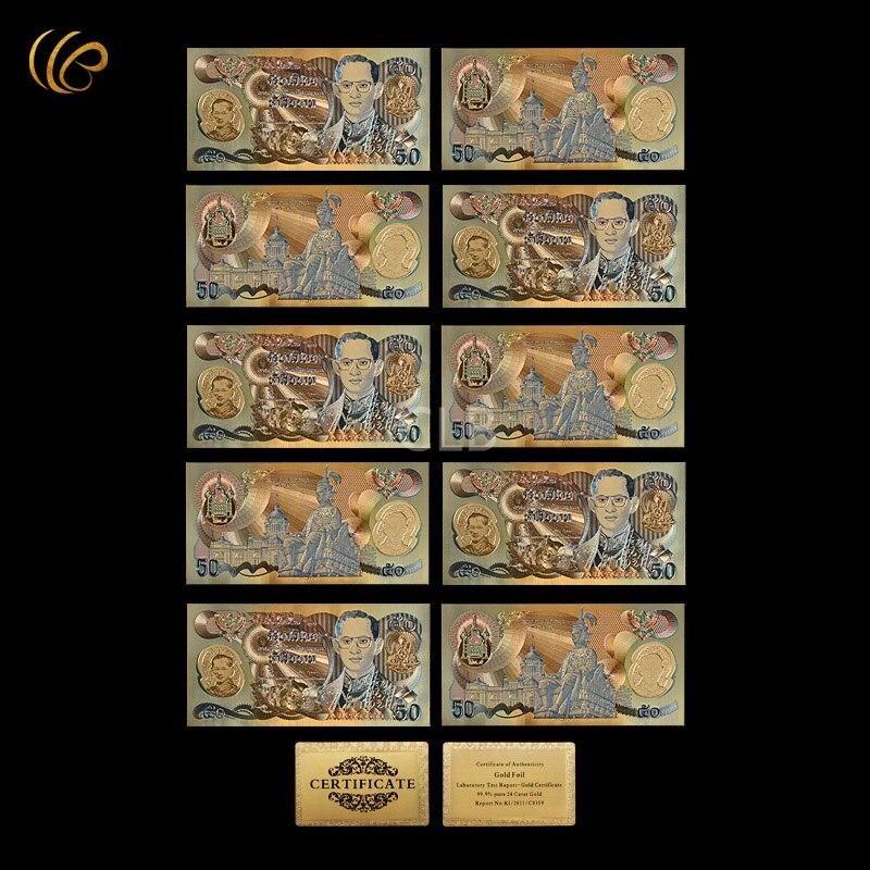 ขายส่งใหม่ประเทศไทยที่มีสีสันธนบัตร50บาทชุบทองแบบจำลองเงินด้วยบัตรใบรับรองสำหรับของขวัญ...