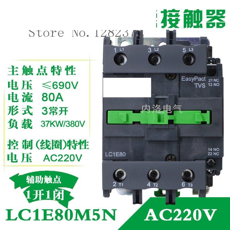 [ZOB] Authentic original AC contactor  LC1E80 LC1E80C5N/F5N/B5N/Q5N/M5N/E5N AC24V/36V/48V/110V/220V/380 1open 1closed-2pcs[ZOB] Authentic original AC contactor  LC1E80 LC1E80C5N/F5N/B5N/Q5N/M5N/E5N AC24V/36V/48V/110V/220V/380 1open 1closed-2pcs