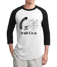 science shirt Pi Day 3.1416 Round It Up Math Graph 2017 summer new three quarter sleeve t shirt 100% cotton raglan men t-shirts