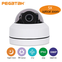 1080P 5X Zoom 2.5inch AHD PTZ Camera MINI PTZ Dome Camera Outdoor Vanda proof CCTV Camera for CCTV System
