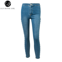 Lily Rosie Girl Sexy Lace Up High Waist Women Jeans 2017 Autumn Winter Blue Denim Pants Lady Black elastic Pencil Jean Trousers
