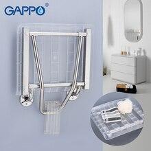 GAPPO настенные сиденья для душа Складное Сиденье для душа настенное сиденье для душа белый стул складной стул для туалета для пожилых людей