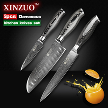 XINZUO 5 pcs kitchen knife set Japanese Damascus steel kitchen knife VG10 chef cleaver paring knife wood handle free shipping