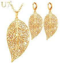 U7 dubai chapado en oro de joyería set joyería de moda amarillo plateado hueco de la hoja pendientes collar set para las mujeres s721