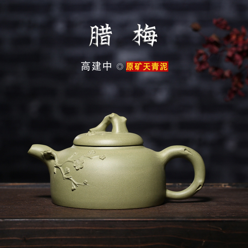 special manufacturer wholesale yixing teapot handmade wintersweet mud painting are recommended to kung fu tea setspecial manufacturer wholesale yixing teapot handmade wintersweet mud painting are recommended to kung fu tea set