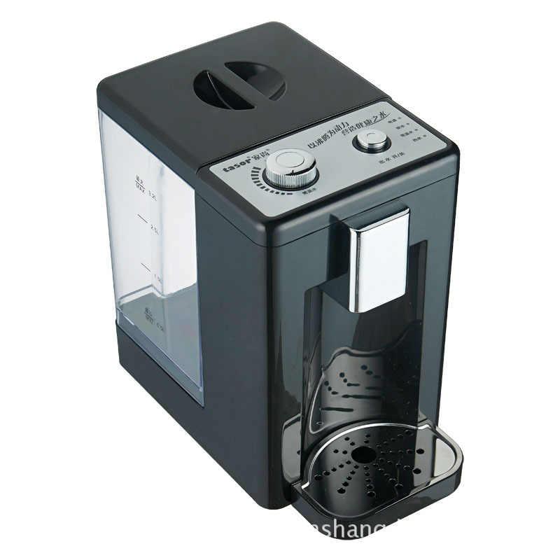 Быстрая мгновение вода столешницы небольшой Электрический чайник автоматически без электрический настольный Скорость горячей кипящей воды