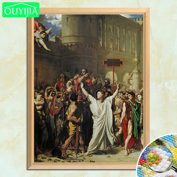 Famous Painter Ingres The Martyrdom of Saint Symphorian 5D DIY Diamond Painting Full Square Diamond Embroidery Rhinestones Pic image