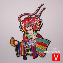 цены embroidery drama patches for jackets,Chinese lady drama badges for jeans,appliques A609