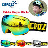 COPOZZ Kids Ski Goggles Double UV400 Anti Fog Mask Glasses Skiing Girls Boys Snowboard Goggles Brand