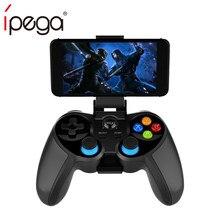 b0ee585ec78 IPega PG 9157 PG-9157 Gamepad Pubg controlador móvil Joystick para teléfono  celular Android iPhone PC Game Pad gatillo consola d.
