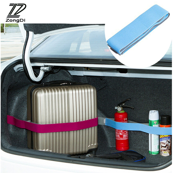 ZD Car Styling Trunk Storage Fixed Strap Sticker For Mercedes W203 W211 W204 W210 Benz BMW F10 E34 E30 F20 X5 E70 Accessories image