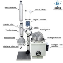 RE5003EX High Borosilicate Glass Rotary Evaporator/Rotovap with  Condensor/ Rotary Flask/Vacuum System for lab vacuum distillai