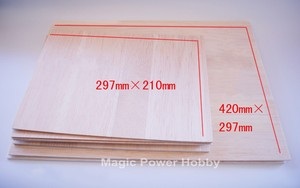 Image 2 - AAA+Balsa Wood Sheet Balsa Plywood A3 A4 size 420mmx297mm 297mmx210mm 2~5mm Thickness For RC Airplane Boat Model Sand Table DIY