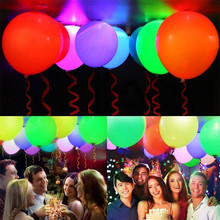 "5 Pcs 12 ""Colorful Flash Diterangi LED Baloon Lampu Cahaya Lentera Halloween Bahagia Ulang Tahun Balon Pesta Pernikahan Dekorasi Q(China)"